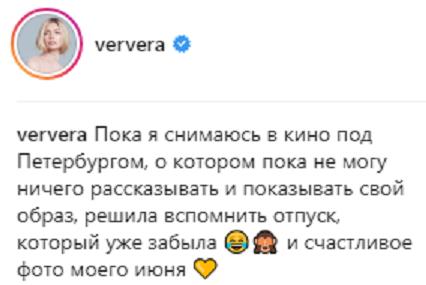 Відома українська співачка вирішила знятися в кіно в Росії