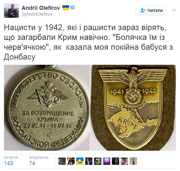 Украина заблокировала соболезнование ООН на смерть Чуркина, - Захарова - Цензор.НЕТ 5286