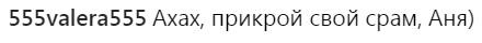 """""""Что за мода?"""": Седокова возмутила поклонников выступлением без белья (фото)"""