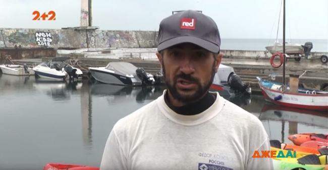 """""""В кармане было 430 грн"""": украинец три недели плыл из Киева в Одессу на доске (видео)"""