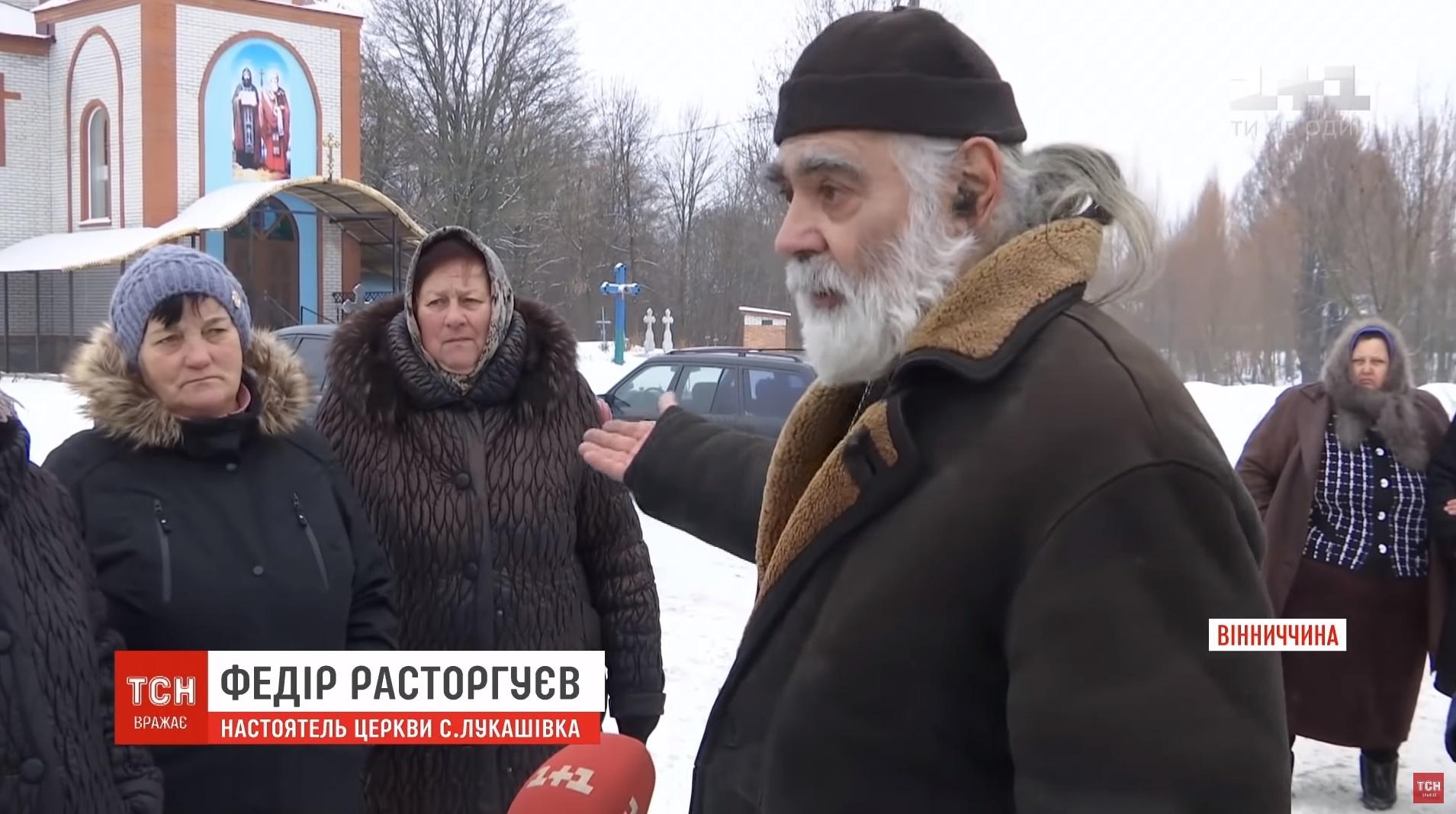 """""""Сделали две дырки"""": под Винницей прихожане проучили московского попа"""
