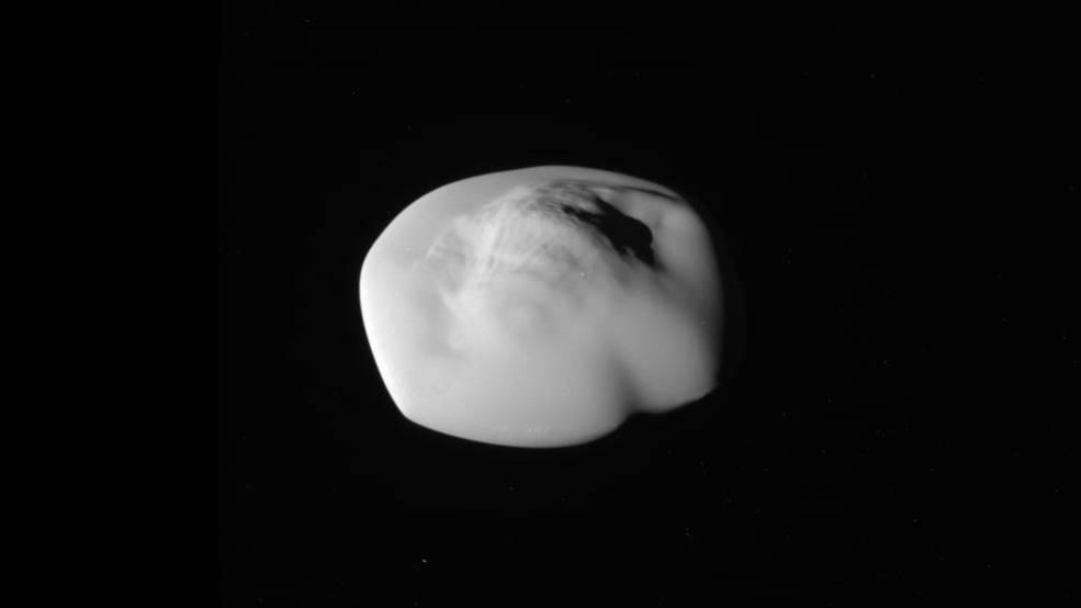 алексей, фото космического объекта виде пельмени агрессоров