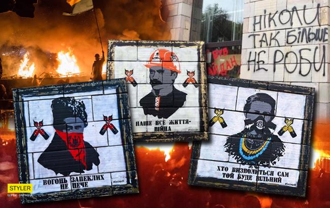 """На місці """"ікон революції"""" стали з'являтися стихійні малюнки, що зовсім унеможливило відновлення оригінальних графіті. Колаж: РБК-Україна"""