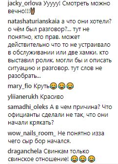 """""""Мгновенная карма"""": в киевском ресторане официант запустил посетительнице тортом в лицо"""