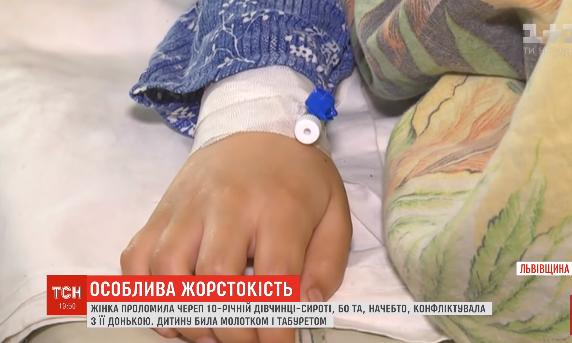 Проломила молотком голову 10-річній дівчинці: нові подробиці