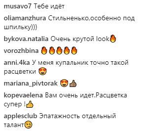 """""""Фешн-полиция Киева в деле"""": Слава Каминская покорила модным образом"""