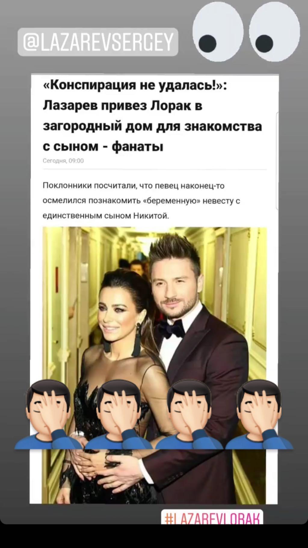 Щасливі разом: Лазарєв заінтригував фотографією з Лорак