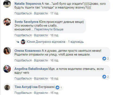 Кровавая популярность: в Киеве рассказали о новой суицидальной игре