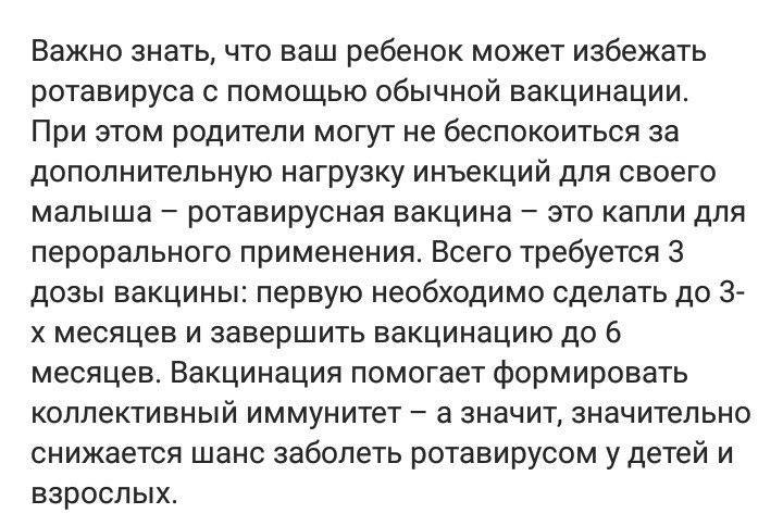 Комаровский рассказал, что нужно знать о кишечном гриппе и как с ним бороться