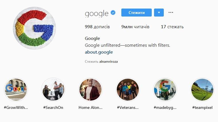 Вишивка пенсіонерки з України стала аватаром аккаунту Google в соцмережі
