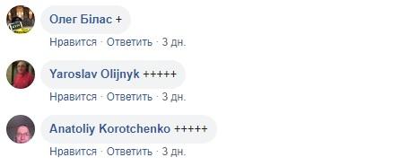 Сеть бурно отреагировала на предложение канонизировать Порошенко