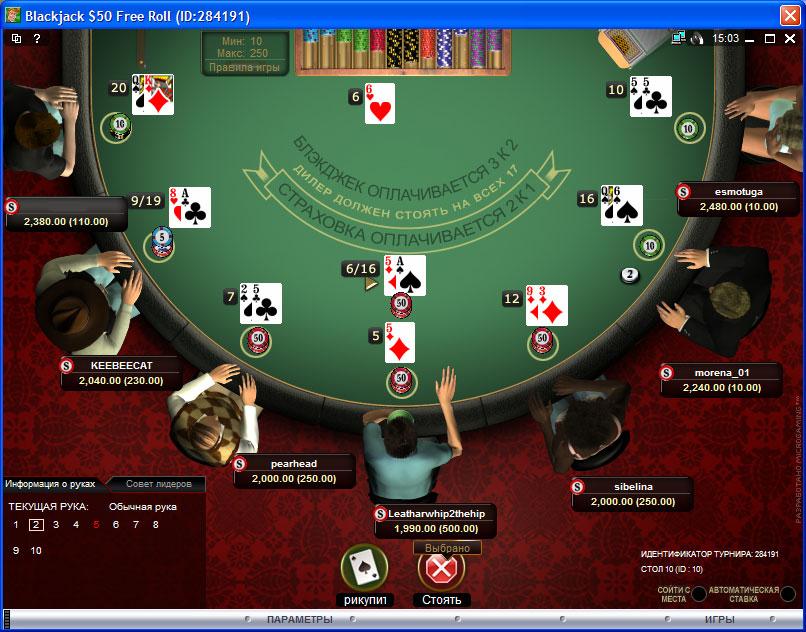 Покер автомат онлайн