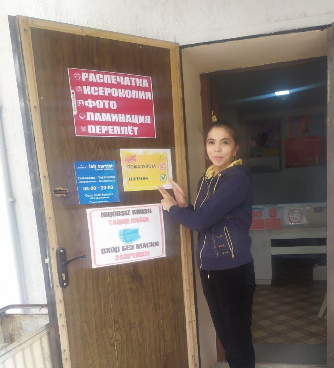 """В Узбекистане призывают отказаться от русского языка. У россиян от этого """"волосы дыбом"""""""