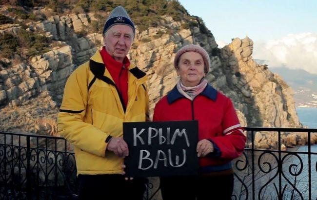 ВЕС взялись заорганизатора турпоездок в захваченный Крым