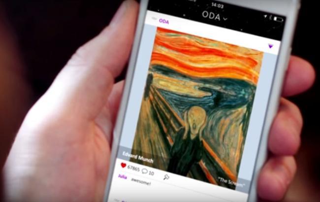 Украинцы создали первую соцсеть для приверженцев искусства