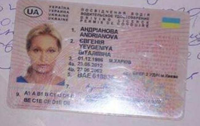 Под Киевом пьяная женщина наLand Cruiser устроила жуткую трагедию