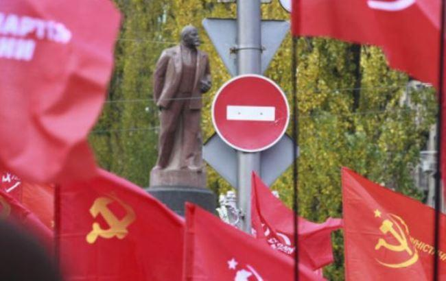 Рада переименовала город Краснодон вСорокино