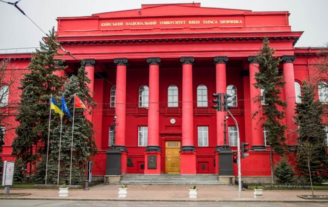 Всамом престижном институте  Украинского государства  выдали дипломы сошибками