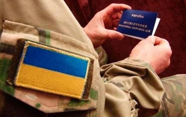 ВДнепре ветераны АТО получат разрешения науличную торговлю