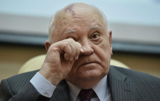 Горбачев прокомментировал запрет ему на заезд в государство Украину