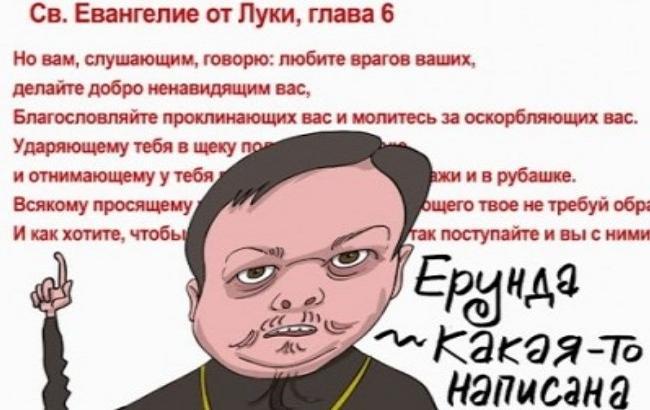 Господь санкционировал массовые убийства— протоиерей РПЦ Чаплин