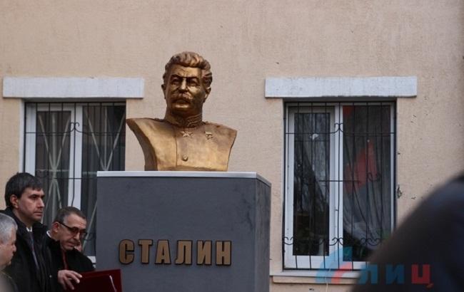 В Луганске установили памятник Сталину 620x414__1__650x410