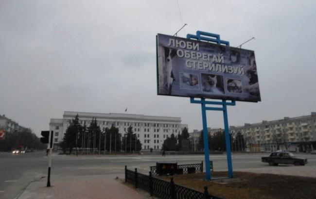 Россиянин показал постапокалиптические фото Луганска