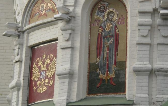 Справославного храма вПолтаве сняли русские гербы