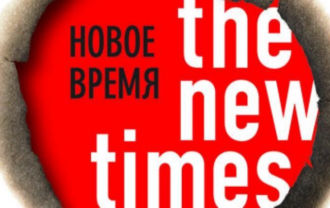 Главный редактор The New Times передала оботказе типографии печатать журнал
