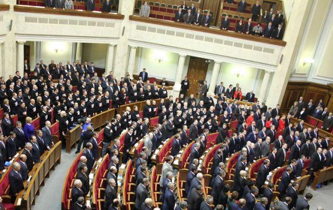 Третий «раунд» российского продэмбарго официально вступил в силу