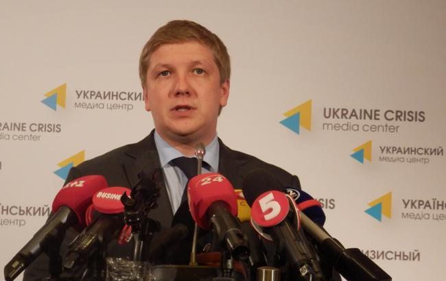 ВВиннице запретили рекламу отдыха вКрыму
