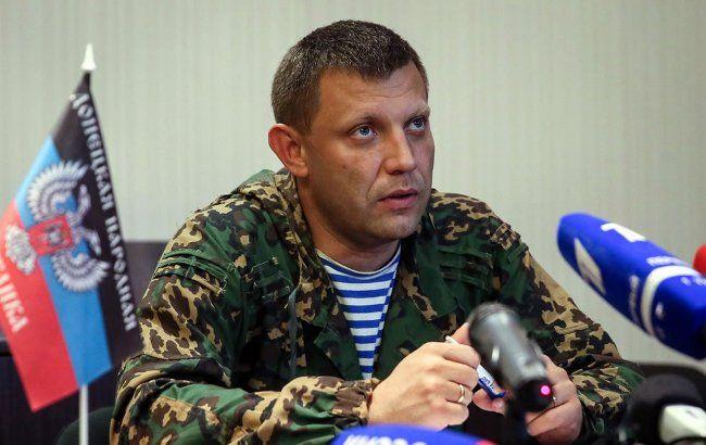 Семья отравилась неизвестным веществом в Запорожской области: годовалый ребенок погиб, 3 взрослых в тяжелом состоянии - Цензор.НЕТ 5586