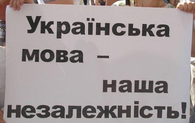 Треть украинцев выступают заофициальный статус русского языка— Опрос
