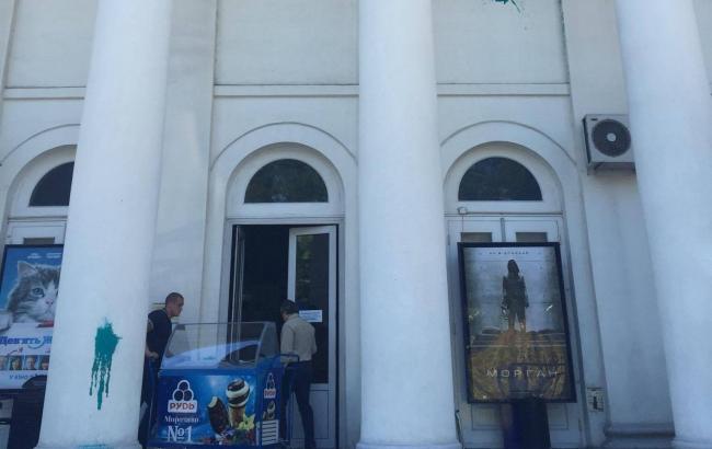 ВОдессе наци напали накинотеатр, демонстрировавший фильм нарусском языке