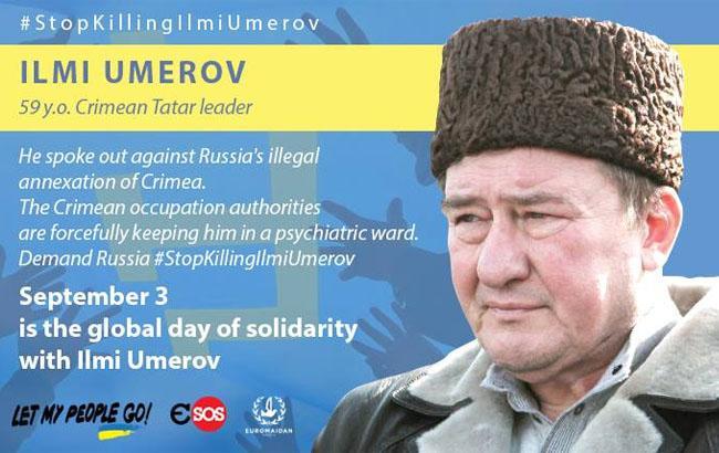 Акция солидарности: Умерова поддержали в различных государствах мира