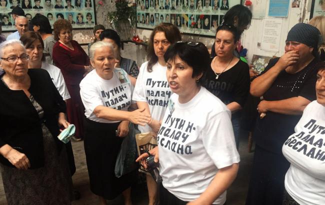 Участницы акции протеста вБеслане приговорены кштрафам и социальным работам